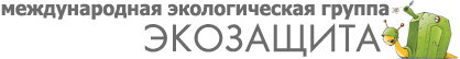 Logo Ecodefense! - Экозащита!