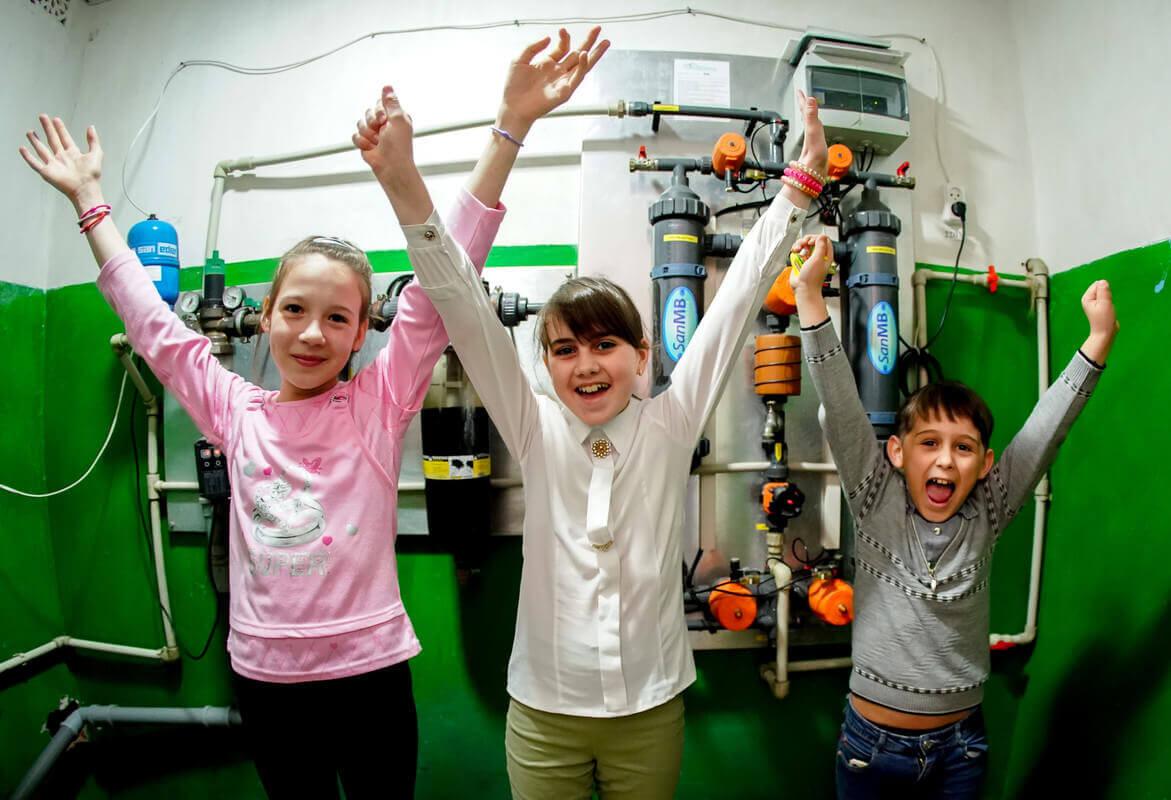 Wasseranlage Kinderfreude